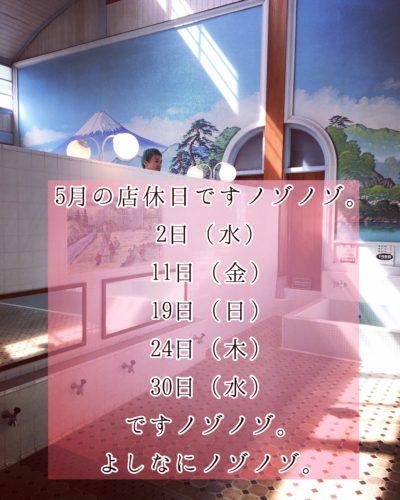 c7faf303-f0e6-49e3-8457-b59b4b0d03bc